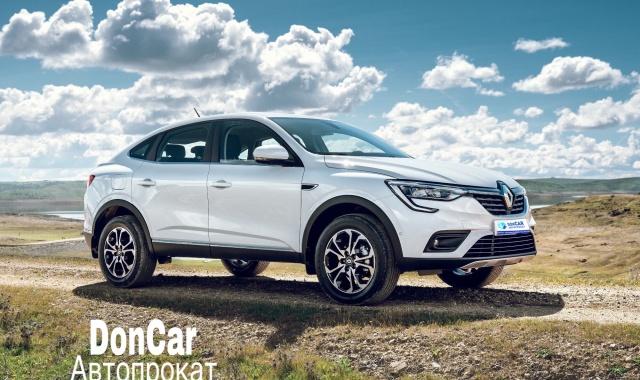 Аренда Renault Arkana в Крыму