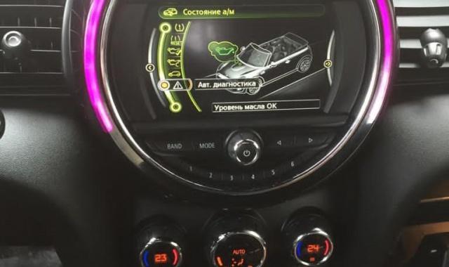 MINI Cooper кабриолет в Крыму