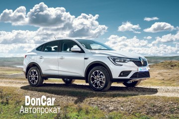 Прокат Renault Arkana 2019 (Кроссовер)