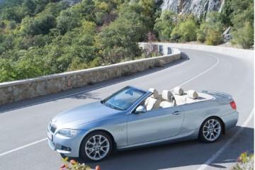 Прокат BMW 330i купе/кабриолет